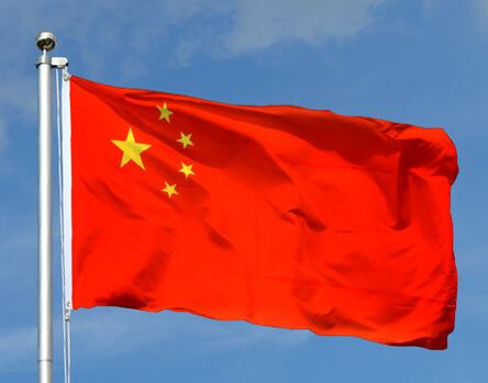 Chińskie Ministerstwo ds. Technologii Informacyjnej przymierza się do stworzenia krajowych norm Blockchain