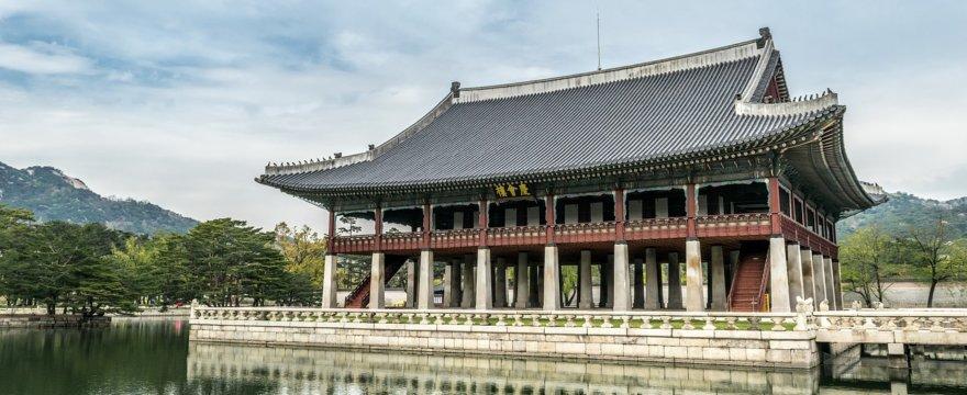 Bank Korei Południowej użyje blockchain do usprawnienia wewnętrznych procesów