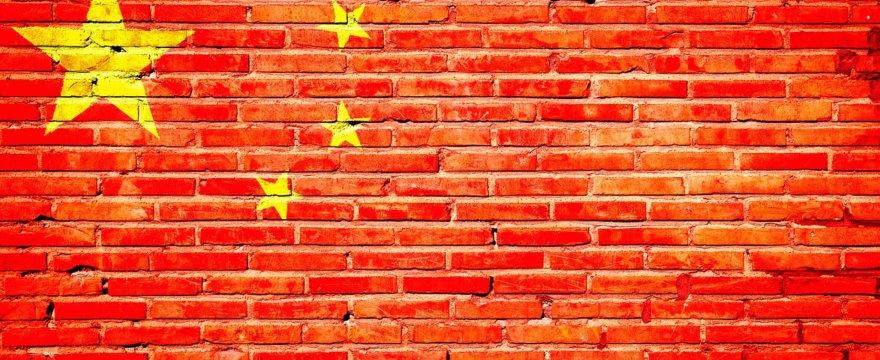 Chiny ostrzegają przed spekulacjami na temat kryptowaluty na temat wsparcia dla technologii blockchain